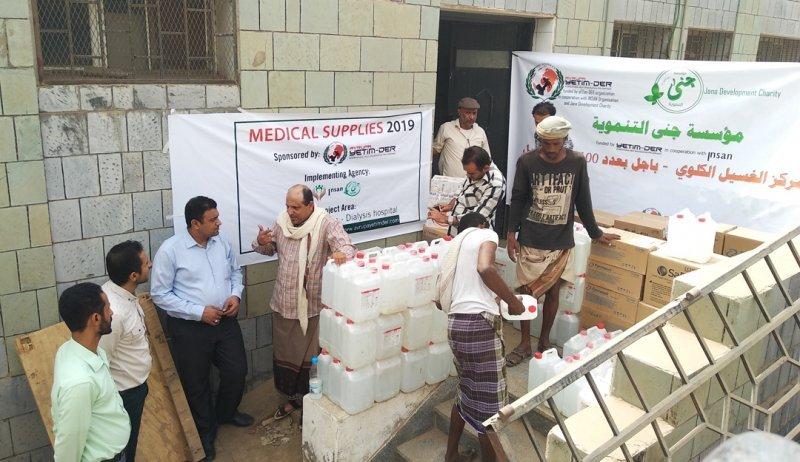 Avrupa Yetim-Der'den Yemenli hastalara Tıbbi destek