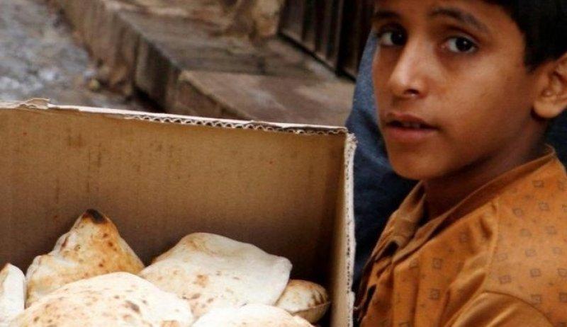 Brot für Jemen