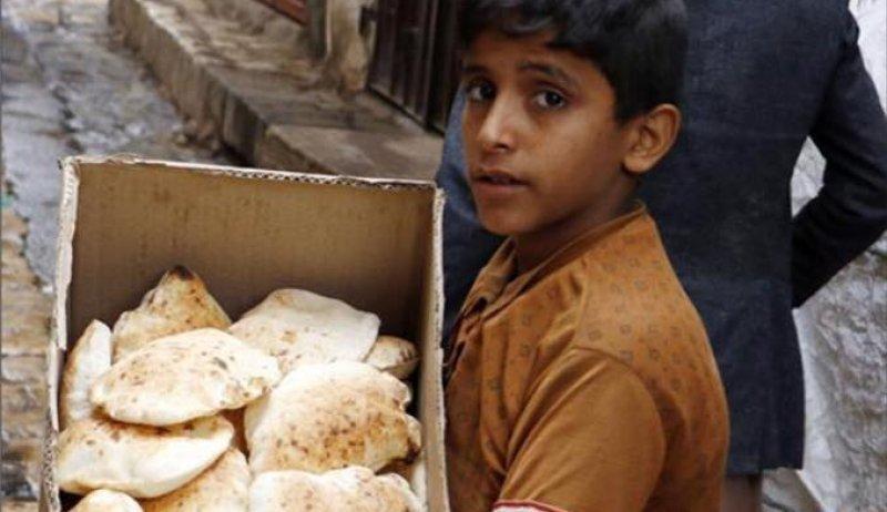 Yemen'e Ekmek Kampanyası