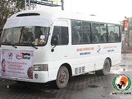 Gazze'de Yetimlerle Dayanışma Gezisi